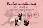 Le chat accroche-coeur